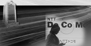 한·일 '정보통신 왕국'  KT vs NTT