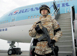 망신살 뻗친 건설교통부 항공정책