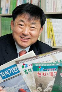 한국지식기반평가연구회 박형양 이사장