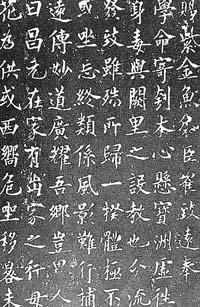 唐 유학생 출신이 빛낸 신라 塔碑미술