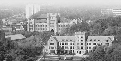 '글로벌 프로젝트' 점화 , 외국대학들 '高大순례'열풍