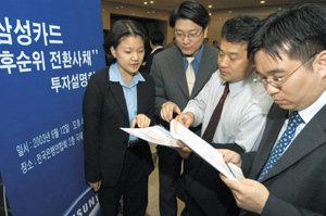 '원금 보장 주식', 전환사채 투자법