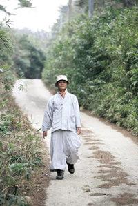 묵방산 '산지기' 이우원