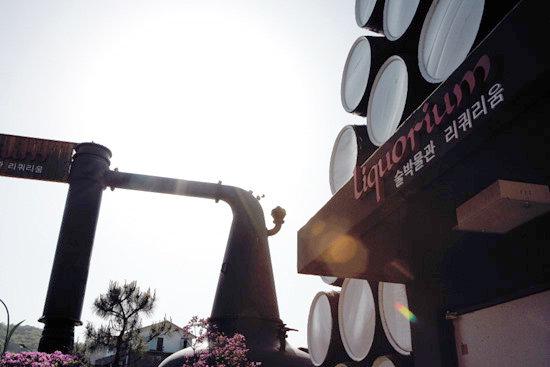 세계 최초의 술 종합박물관 리쿼리움