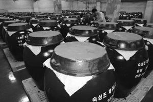 도자기업체 광주요가 만든 '화요(火堯)'