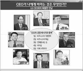 신임 CEO의 성공 요건