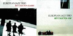 유로피언 재즈 트리오의 'European Jazz Trio Best Collection Pop & Classic'