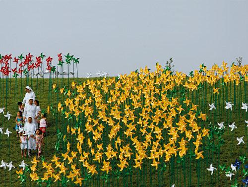 경기도 '세계평화축전'