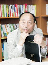광주민주항쟁 연구로 박사학위 받은 김영택씨