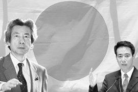 '우경화 일본'의 쌍검,   고이즈미·마에하라