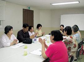 우울증 新치료법 '웰니스 프로그램'