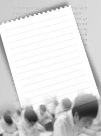 수능 치른 아들에게 보내는 독서 편지