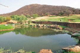 남아프리카공화국 로스트시티