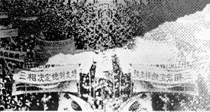 미·소 동상이몽의 세력확보책, 모스크바 3상회의의 허구성