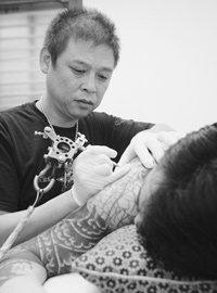 '타투 아티스트' 진영근의 문신 이야기