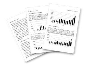 국내 체류 외국인 동향 분석한 법무부 출입국관리국 보고서