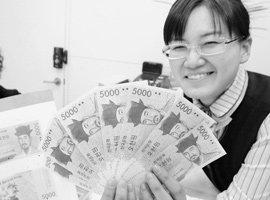 첨단 위조방지기술로 무장한 5000원권