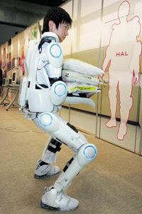 로봇이 인간으로, 인간은 로봇으로