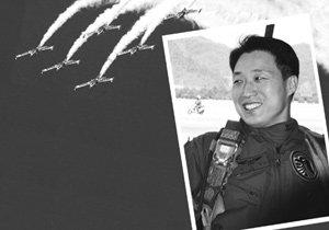 '블랙이글' 故 김도현 소령 순직 20일 전 최후의 육성 인터뷰