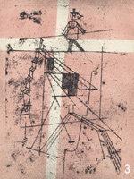소마(SOMA) 미술관