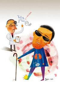 그림자 속 저격수 당뇨합병증 뿌리뽑기