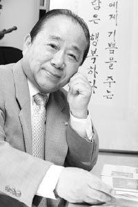 사회복지법인 '마음의 가족' 이사장 윤 기