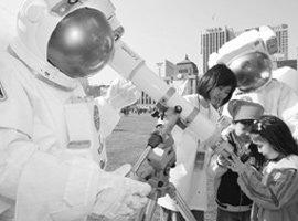 한국 최초 우주인은 누구?
