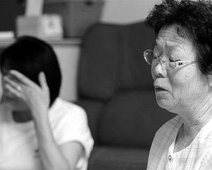 과거사위원회, '신동아'가 보도한 '김익환 일가 고문사건' 조사개시 결정
