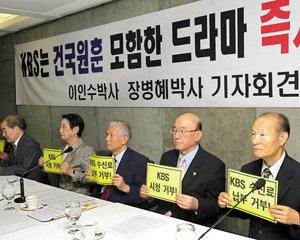 """""""'서울 1945'는 청와대 의중 헤아려 만든 드라마"""""""
