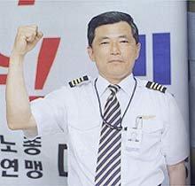 국내 최초 운항승무원 노조 위원장 이성재