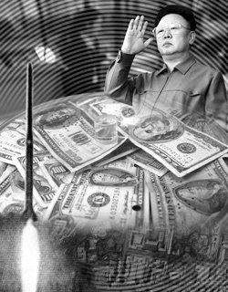 미국의 대북 금융압박'스모킹 드래건 작전'1년