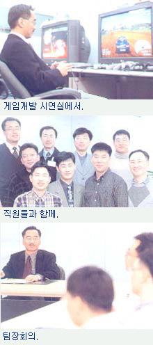 게임종합지원센터 소장 김동현