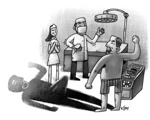 사화산 불꽃 지피는 불사(不死)의 음경 보형술