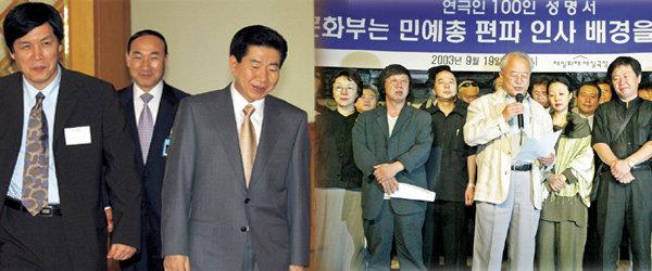 '코드 진보'가 거머쥔 대한민국 문화권력