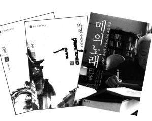 바진의 대표 소설 '가', 수상록 '매의 노래'