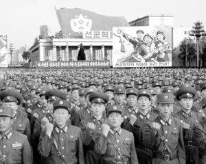 북한의 원자력정책