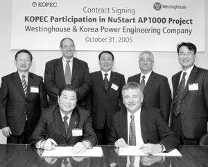 원전 종합설계회사 '한국전력기술'