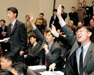 'IMF 체제' 의미 논쟁