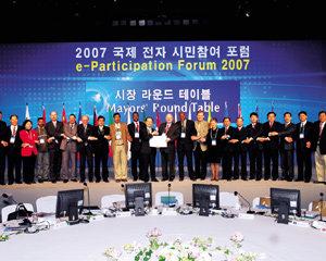 세계 시장(市長)들, 서울에서 '구로선언' 채택