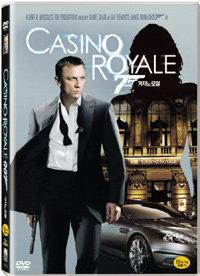 007 카지노 로열