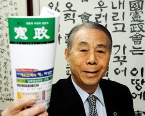 신임 대한민국헌정회장 이철승