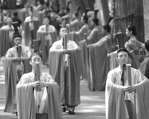 유교 종주국 복귀 노리는 '동아시아 사상 제패'의 속내