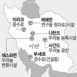 위험수위! 북한-이란 핵 커넥션