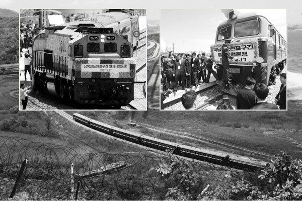北은 왜 한반도 종단철도(TKR)를 두려워하나