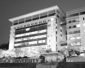 국내 유일 '보건·의료 특성화 종합대학' 을지대학교