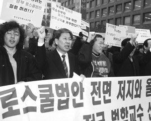 한 학기 등록금만 1000만원! '귀족학교' 로스쿨, 예고된 혼란