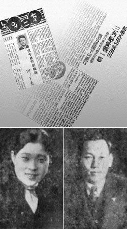 최옥희·유영혜·김상한의 '사랑과 전쟁'