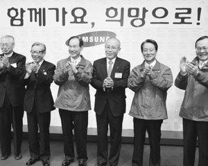 '삼성맨'들이 보는 삼성의 오늘