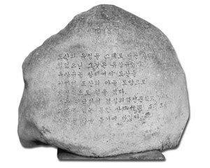 도산 안창호와 태허 유상규