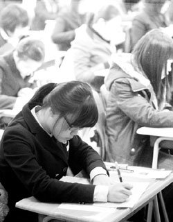 이명박 정부 新교육정책·주요 대학 입시 구상